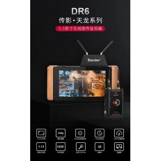 百视悦DR6 传影天龙系列5.5寸无线图传监视器