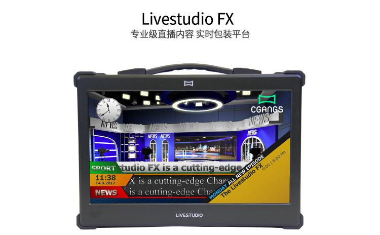 Cgangs Livestudio FX