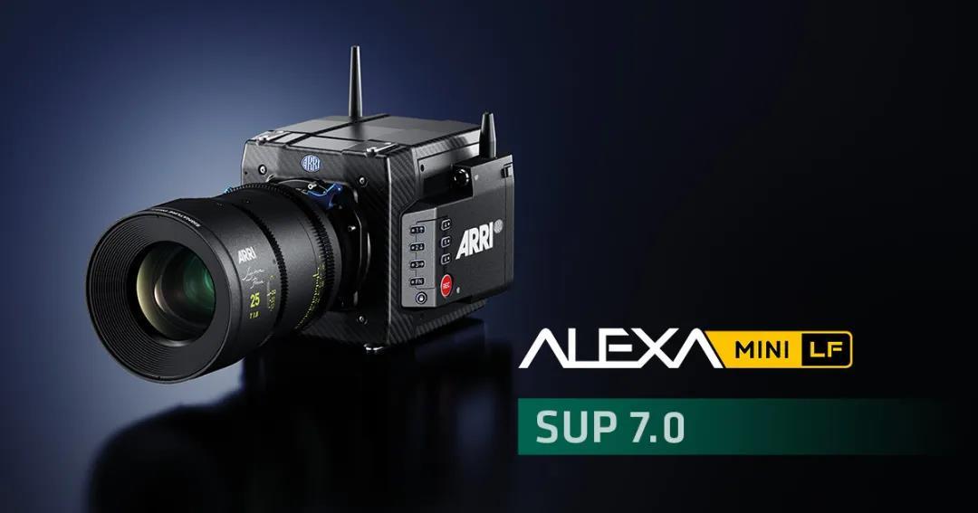 阿莱ALEXA Mini LF 固件升级包SUP 7.0,增加S35录制格式