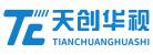 北京华视天创科技有限公司