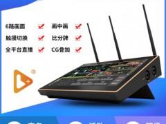 纳加 NSCaster X1 PRO 新媒体直播平板导播台用户手册 使用说明书