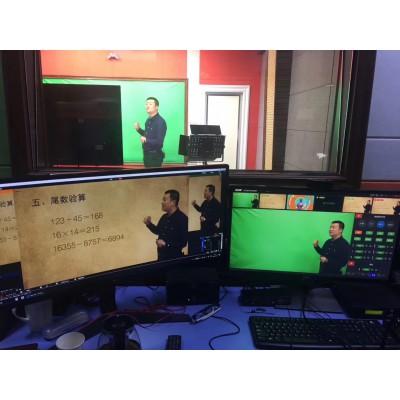 校园直播间整套设备 在线观看 课程拍摄
