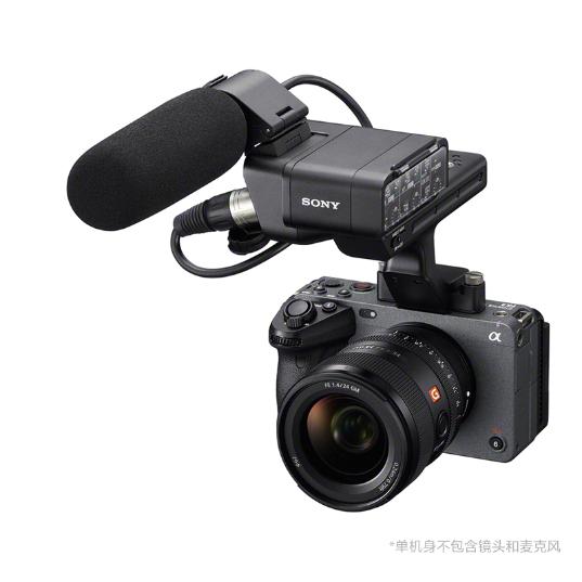 Sony 索尼 ILME-FX3全画电影幅摄影机 4K电影专业机