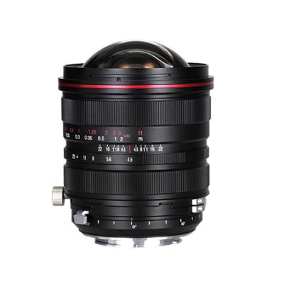 LAOWA老蛙15mm f4.5 W-Dreamer全画幅超广角零畸变移轴镜头 篮圈红圈小星芒