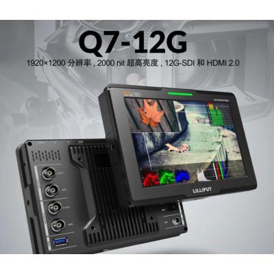 利利普新品摄影监视器 Q7-12G 高亮2000nit 12G-SDI 输入及环出